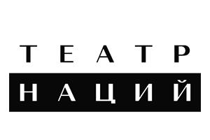 teatr_naciy