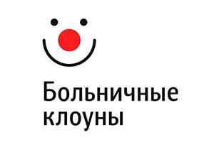 bolnichnie_klouni