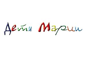 deti_marii