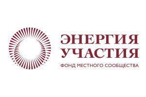 energiya_uchastiya